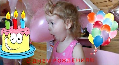 День рождения. Незабываемый день рождения сценарий на день рождения. Сценка дня рождения. Праздник день рождения.сценка.