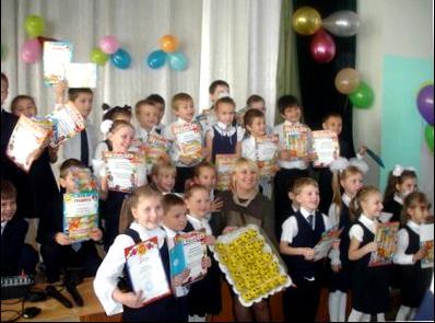 Добро пожаловать в страну знаний - сценарий школьного праздника - сценарий школьного праздника