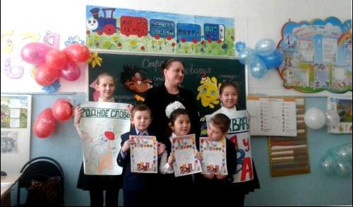 Праздник букваря-2 - сценарий школьного праздника для младших классов - сценарий школьного праздника для младших классов