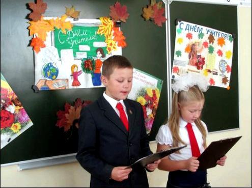 Сценарий. 23 февраля - папин праздник - конкурс для 1-4 классов