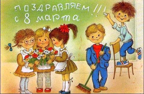 Сценарий к 8 марта. Мамам и бабушкам посвящается - детский праздник к 8 марта