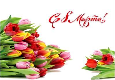 Праздник наших мам. Cценарий к 8 марта для детей 4-6 лет - сценарий 8 марта