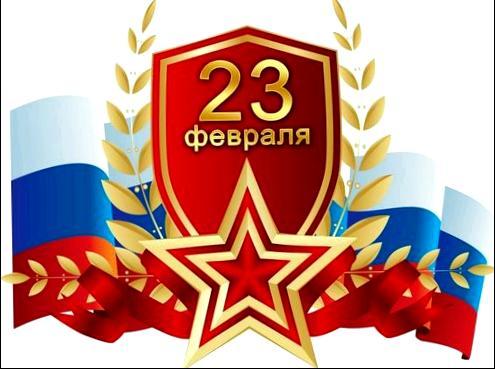 День защитника отечества - день защитника отечества- 3 - сценарий 23 февраля